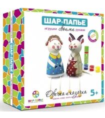 Набор для творчества Шар Папье Овечка и Козочка В0152541