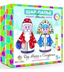 Набор для творчества Шар Папье Дед Мороз и Снегурочка В0160611