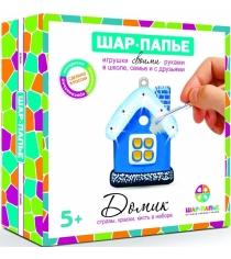 Набор для творчества Шар Папье Домик в коробке со стразами В02623