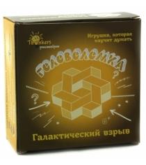 Игра головоломка Thinkers Галактический взрыв 710