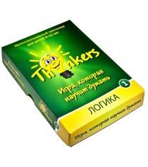 Логическая игра Thinkers 9 12 лет логика 0901