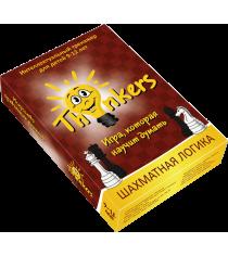 Логическая игра Thinkers 9 12 лет шахматная логика 0909