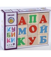 Развивающие кубики Томик Алфавит русский 1111-1