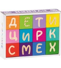 Развивающие кубики Томик Веселая азбука 1111-4