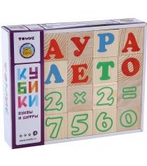 Развивающие кубики Томик Алфавит с цифрами русский 2222-2
