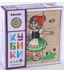 Развивающие кубики Томик Герои сказок 4444-2