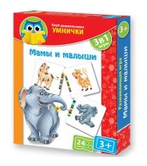 Vladi Toys кд умнички мамы и малыши VT1306-03