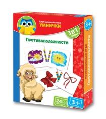 Vladi Toys кд умнички противоположности VT1306-04