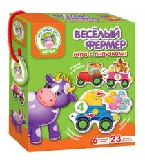 Обучающая  игра Vladi Toys веселый фермер VT1310-01