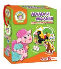 Обучающая игра Vladi Toys мама и малыш VT1310-02