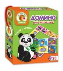 Настольная игра Vladi Toys зоопарк домино VT2100-02