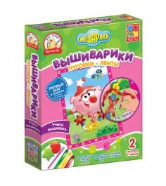 Набор для рукоделия Vladi Toys вышиварики нюша артикул VT4701-05...
