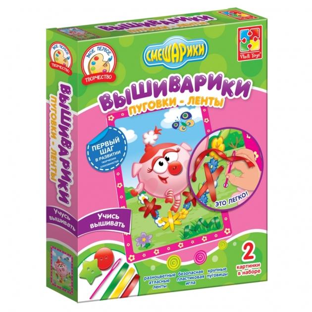 Набор для рукоделия Vladi Toys вышиварики нюша артикул VT4701-05