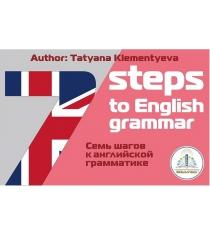 Книга для говорящей ручки 7 шагов к английской грамматике Знаток ZP-40062
