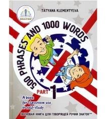 Знаток Курс изучения английского языка ZP-40064/ZP-40065