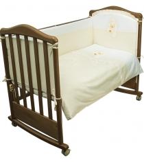 Комплект в кроватку 3 предмета Сонный гномик Пушистик бежевый