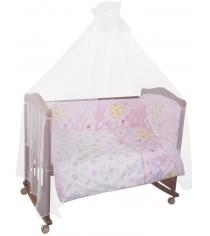 Комплект в кроватку 7 предметов Сонный гномик Акварель 706 розовый