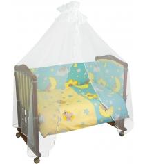 Бортик в кроватку Сонный Гномик Сыроежкины сны 141 голубой