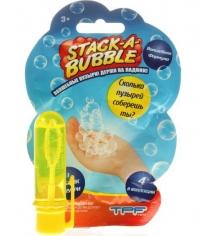 Застывающие пузыри Stack-A-Bubble мини в ассортименте 210022