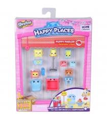 Happy Places Петкинс Щенки для гостиной 56377
