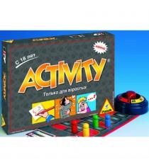Piatnik activity для взрослых 722493