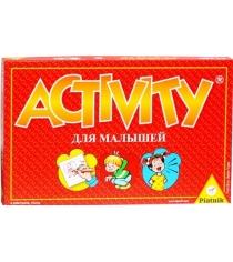 Piatnik activity для малышей 776441