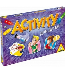 Piatnik aktivity для детей 776540