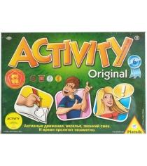 Piatnik activity 2 779794