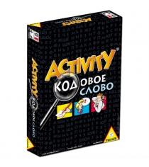 Piatnik activity кодовое слово 789991