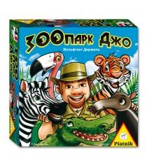 Piatnik зоопарк джо 792793