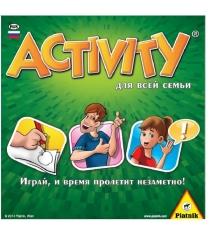 Piatnik activity для всей семьи 794179