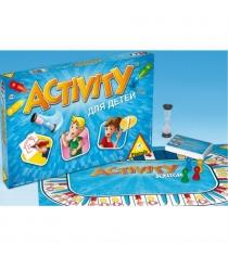Piatnik activity для детей новый дизайн 796098