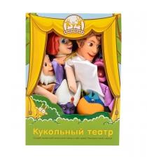 Кукольный театр Жирафики Сказки Моря 68343
