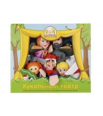 Набор для кукольного театра Жирафики Гуси-лебеди 68351