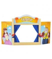 Ширма Жирафики для кукольного театра 68396