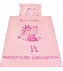 Комплект в кроватку 7 предметов Золотой Гусь Растем Весело розовый