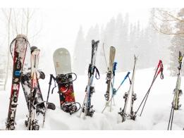 Лыжи, сноуборды, коньки