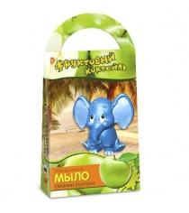 Набор для мыловарения Аромафабрика фруктовый коктейль слоник С0204