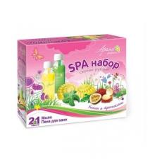 Набор для мыловарения Аромафабрика мыло и пена для ванн банан и тропикано С1022