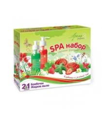 Набор для мыловарения Аромафабрика бомбочки и жидкое мыло клубника и зеленый чай С1023