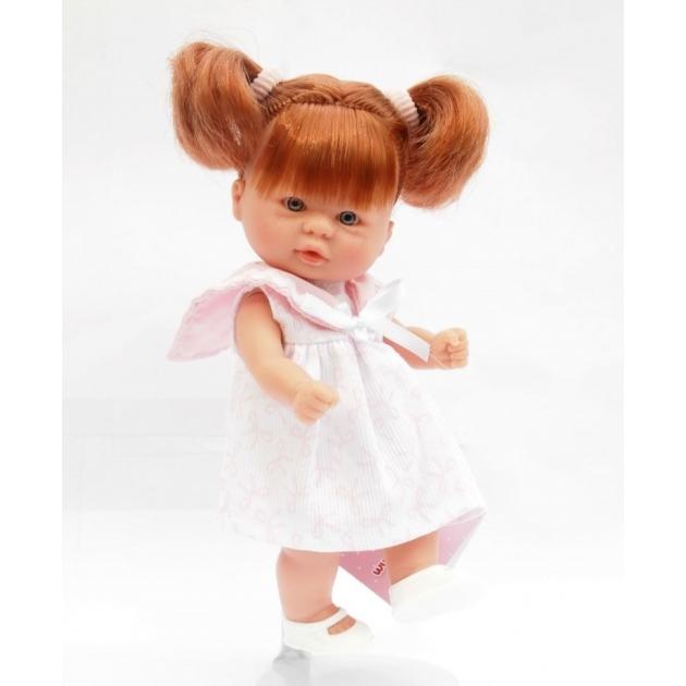 Кукла пупсик 20 см Asi 113920