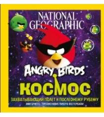 Книга angry birds космос