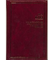 Книга что рассказывали греки и римляне о своих богах и героях