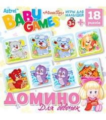 Настольная игра домино для девочек с мини пазлами Astrel Р27557