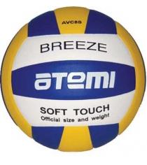 Мяч волейбольный Atemi Breeze