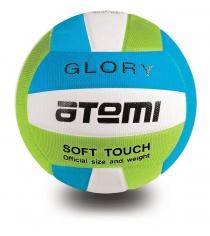 Мяч волейбольный Atemi Glory
