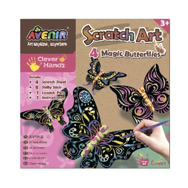 Набор для создания гравюры Avenir Волшебные бабочки. CH1318
