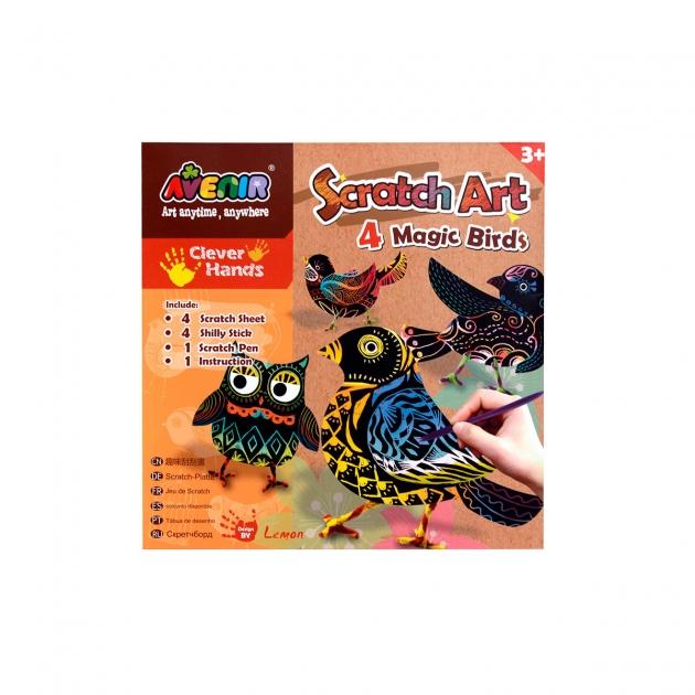 Набор для создания гравюры Avenir Scratch Art Волшебные птички CH1319