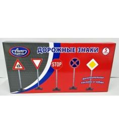 Набор ростовой дорожные знаки 5 штук Авто по русски IT102190...