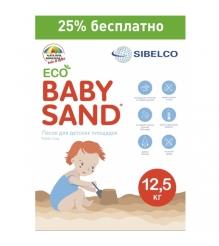 Эко песок для песочниц Baby sand Антикот мешок с ручкой 12,5 кг
